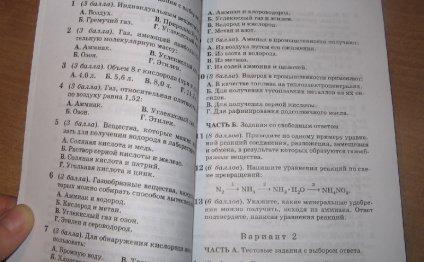 Химия. 11 кл