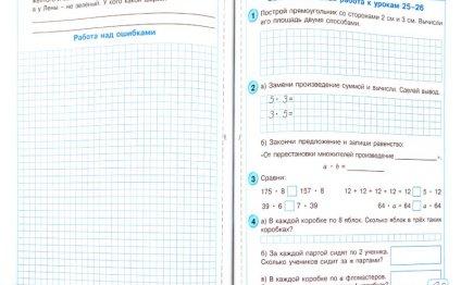 работы по математике для