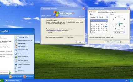 Скачать Mui Для Windows Xp 64